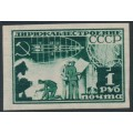 RUSSIA / USSR - 1931 1R green Zeppelin, imperforate, MNH – Michel # 401CY