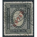 RUSSIA / CHINA - 1907 3.50R black/grey Coat of Arms, o/p КИТАЙ in red, used – Michel # 16y