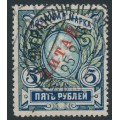 RUSSIA / CHINA - 1907 5R blue/olive Coat of Arms, o/p КИТАЙ in red, used – Michel # 17y