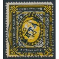 RUSSIA / CHINA - 1907 7R black/yellow Coat of Arms, o/p КИТАЙ in black, used – Michel # 18y