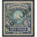 RUSSIA / CHINA - 1917 5R blue/olive Coat of Arms, o/p 5 DOLLARS in black, MNH – Michel # 51