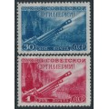 RUSSIA / USSR - 1948 Artillery Day set of 2, MH – Michel # 1290-1291