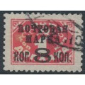 RUSSIA / USSR - 1927 8Kop on 1K Postage Due (lithographic), perf. 12, no watermark, used – Michel # 317IA