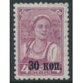RUSSIA / USSR - 1939 30Kop on 4K red-purple Peasant, vertical watermark, used – Michel # 698Y