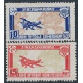 RUSSIA / USSR - 1927 Airmail Conference set of 2, MH – Michel # 326-327