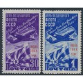 RUSSIA / USSR - 1948 Airforce day with 1948 overprints set of 2, MNH – Michel # 1239-1240