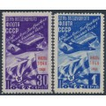 RUSSIA / USSR - 1948 Airforce day with 1948 overprints set of 2, MH – Michel # 1239-1240