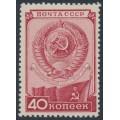 RUSSIA / USSR - 1949 40K carmine Constitution Day, MNH – Michel # 1418