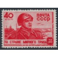 RUSSIA / USSR - 1949 40K red Soviet Army, MNH – Michel # 1327