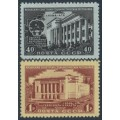 RUSSIA / USSR - 1950 Anniversary of the Kazakh SSR set of 2, MH – Michel # 1537-1538