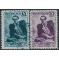 RUSSIA / USSR - 1941 Lermontov set of 2, used – Michel # 819-820