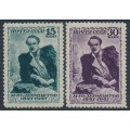 RUSSIA / USSR - 1941 Lermontov set of 2, MH – Michel # 819-820