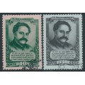 RUSSIA / USSR - 1952 Ordzhonikidze set of 2, used – Michel # 1625-1626