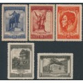 RUSSIA / USSR - 1951 Soviet-Czechoslovakian Friendship set of 5, MH – Michel # 1608-1612