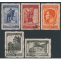 RUSSIA / USSR - 1951 Soviet-Czechoslovakian Friendship set of 5, used – Michel # 1608-1612