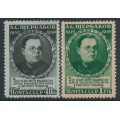 RUSSIA / USSR - 1950 Shcherbakov set of 2, MH – Michel # 1463-1464