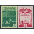 RUSSIA / USSR - 1950 Supreme Soviet Elections set of 2, MH – Michel # 1446-1447