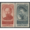 RUSSIA / USSR - 1951 Dzerzhinsky set of 2, MH – Michel # 1573-1574