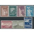 RUSSIA / USSR - 1939 10K to 1R Moscow Landmarks set of 7, used – Michel # 665-671