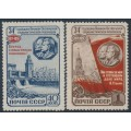 RUSSIA / USSR - 1951 October Revolution set of 2, MH – Michel # 1599-1600