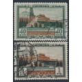 RUSSIA / USSR - 1949 Lenin Mausoleum set of 2, used – Michel # 1314-1315