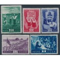 RUSSIA / USSR - 1948 30K to 1R Pioneer Organisation set of 5, MH – Michel # 1275-1279