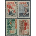 RUSSIA / USSR - 1952 Anniversary of the 1936 Constitution set of 4, MH – Michel # 1627-1630