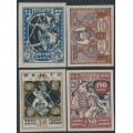 RUSSIA / UKRAINE - 1923 Hunger Relief set of 4, imperforate, MH – Michel # 67B-70B