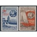 RUSSIA / USSR - 1951 October Revolution set of 2, used – Michel # 1599-1600