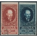 RUSSIA / USSR - 1926 5R brown & 10R black Lenin, imperf. set of 2, used – Michel # 296DX-297DX