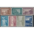 RUSSIA / USSR - 1939 10K to 1R Moscow Buildings set of 7, used – Michel # 665-671