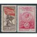 RUSSIA / USSR - 1950 Victory Day set of 2, MH – Michel # 1473-1474