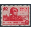 RUSSIA / USSR - 1949 40K red Soviet Army, MH – Michel # 1327