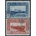 RUSSIA / USSR - 1949 Warships set of 2, used – Michel # 1355-1356