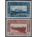 RUSSIA / USSR - 1949 Warships set of 2, MH – Michel # 1355-1356