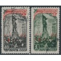 RUSSIA / USSR - 1950 Morozov Memorial set of 2, used – Michel # 1448-1449