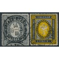 RUSSIA - 1889 3.50R & 7R Coat of Arms, horizontally laid paper, used – Michel # 55x + 56x