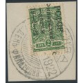 RUSSIA - 1922 2Kop green Coat of Arms Stamp Day overprint, used – Michel # 186I