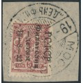 RUSSIA - 1922 5Kop brown-purple Coat of Arms Stamp Day overprint, used – Michel # 188I