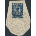 RUSSIA - 1922 10Kop deep blue Coat of Arms Stamp Day overprint, used – Michel # 189I