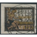 RUSSIA -1923 1R+1R on 10R black/brown Stamp Day overprint in gold, used – Michel # 212b