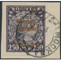 RUSSIA - 1923 2R+2R on 250R violet Stamp Day o/p in bronze, normal paper, used – Michel # 213ax