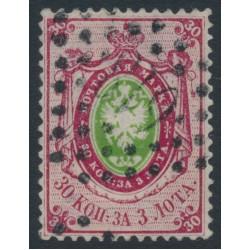RUSSIA - 1858 30Kop rose/green Arms, '3' watermark, perf. 14½:15, thin paper, used – Michel # 4y