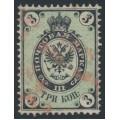 RUSSIA - 1865 3Kop black/green Coat of Arms, perf. 14½:15, normal paper, used – Michel # 13y