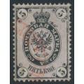 RUSSIA - 1865 5Kop black/violet Coat of Arms, perf. 14½:15, normal paper, used – Michel # 14y