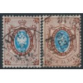 RUSSIA - 1865 10Kop brown/blue Arms, perf. 14½:15, normal & thick papers, used – Michel # 15y+15z