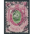 RUSSIA - 1865 30Kop pink/green Coat of Arms, perf. 14½:15, normal paper, used – Michel # 17y