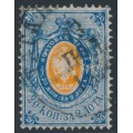 RUSSIA - 1866 20Kop blue/orange Arms, perf. 14½:15, horizontally ribbed paper, used – Michel # 22x