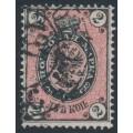 RUSSIA - 1875 2Kop black/rose Arms, perf. 14½:15, vertically ribbed paper, used – Michel # 24y