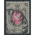 RUSSIA - 1879 7Kop grey/carmine Arms, perf. 14½:15, vertically ribbed paper, used – Michel # 25y